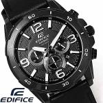 Casio edifice EFR-538L-1AV 1y code w0005